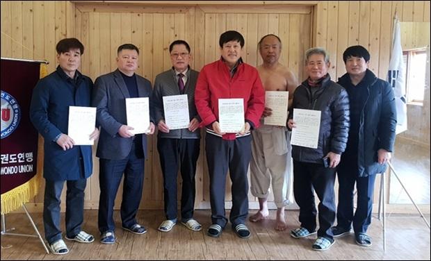 """6개 기관 """"민족무예기관업무협약체결"""